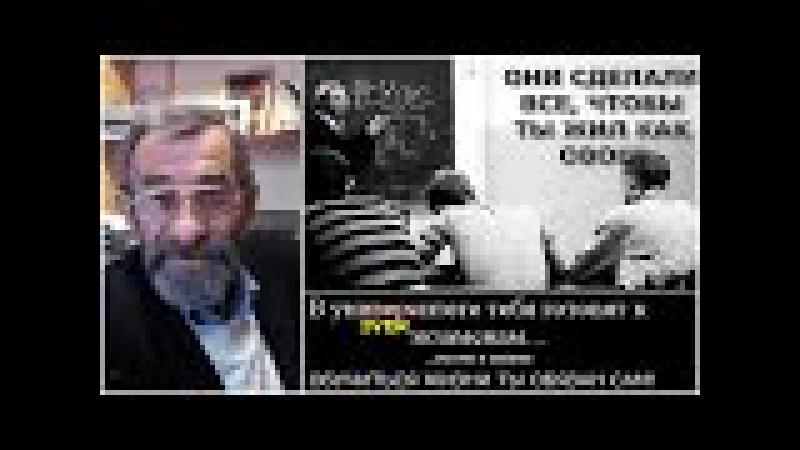 Владимир Говоров - Вместо еврейского ЕГЭ Славянское просвещение Сила Славян!