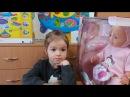 ПЕРВАЯ КУКЛА БЕБИ БОН Распаковка КАК МАМА Играем в куклы Видео для девочек