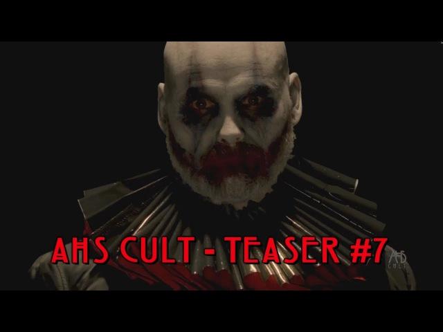 Американская история ужасов: «Культ» | American Horror Story: Cult | Тизер 7