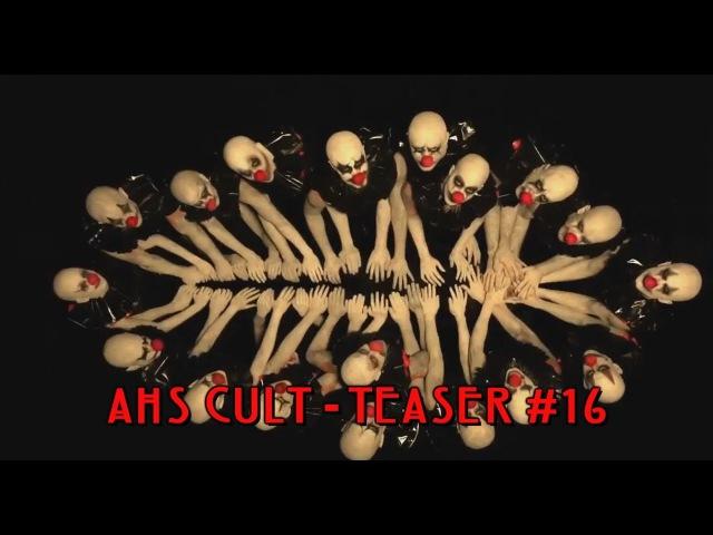 Американская история ужасов: «Культ» | American Horror Story: Cult | Тизер 16
