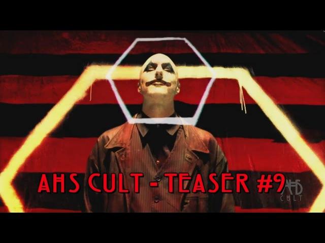 Американская история ужасов: «Культ» | American Horror Story: Cult | Тизер 9