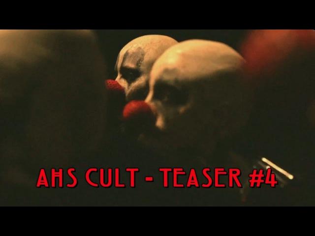 Американская история ужасов: «Культ» | American Horror Story: Cult | Тизер 4