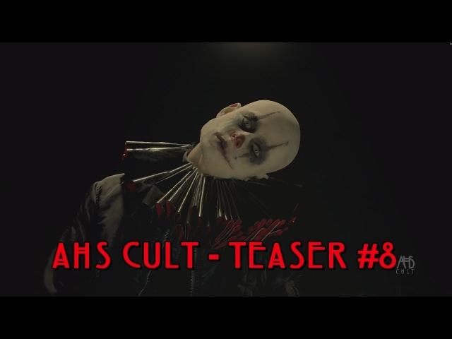 Американская история ужасов: «Культ» | American Horror Story: Cult | Тизер 8