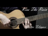 Kiss The Rain(Yiruma)- Классическая гитара 2017( Fingerstyle) Notes, Tablature