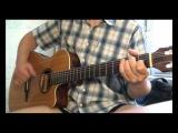 Лимонадный Джо - Стой, кто идет (на гитаре)