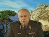 Вводная лекция (Часть 2). КОБ, генерал Петров.