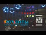 Ночь музыки 2017 (Екатеринбург)