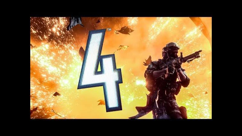 Battlefield 4 - Epic Moments ( 75) » Freewka.com - Смотреть онлайн в хорощем качестве