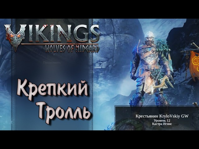 Let`s Play Vikings - Wolves of Midgard ♦12♦ Разбой в духе викингов