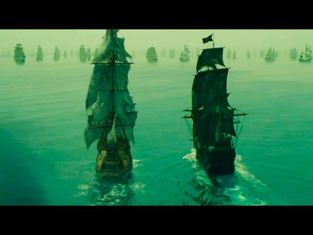 Агата Кристи Два корабля