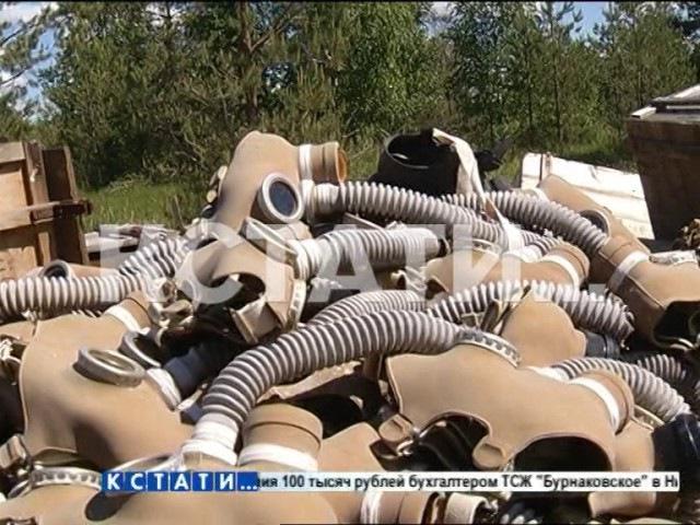 Экспонаты для музея Холодной войны нашли на свалке противогазов под Дзержинском. » Freewka.com - Смотреть онлайн в хорощем качестве