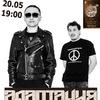 АДАПТАЦИЯ 20.05 Екатеринбург