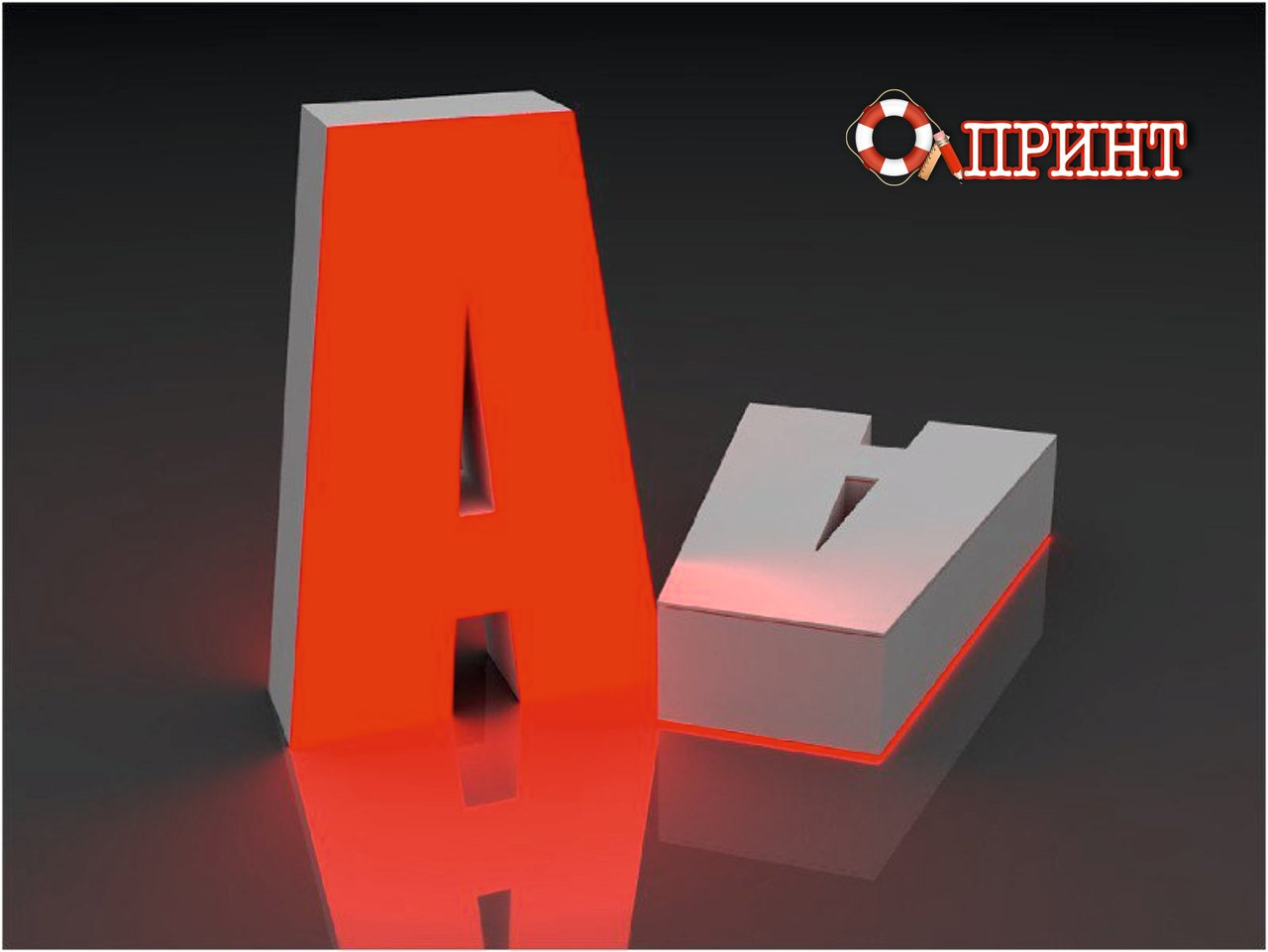 Объемные буквы световая реклама в Москве СВАО