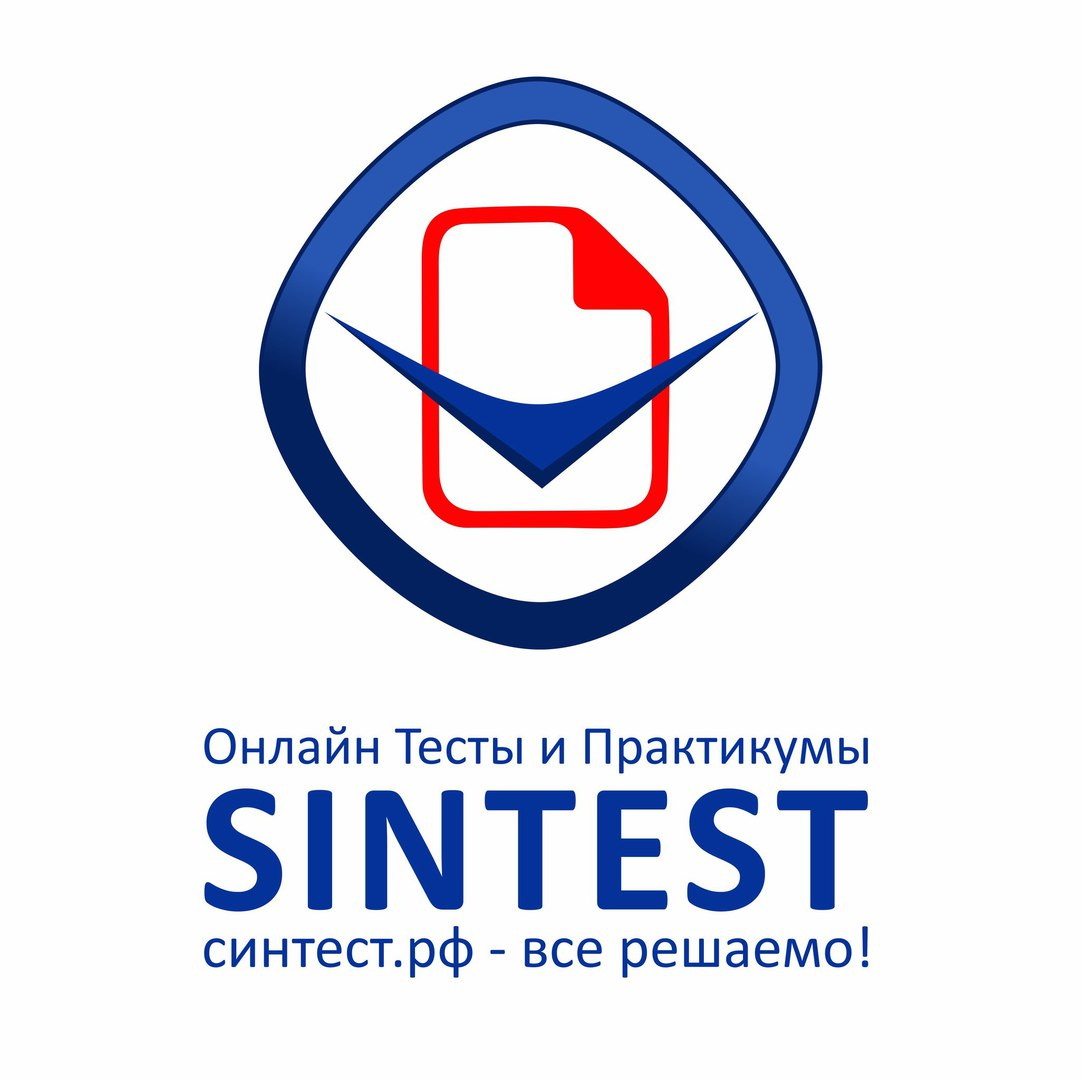 Тест синергия информатика в Москве