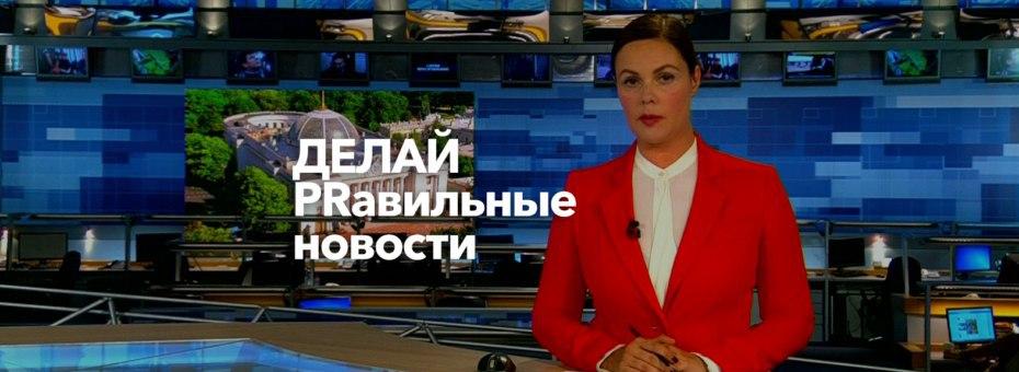 Supreme pr в Москве