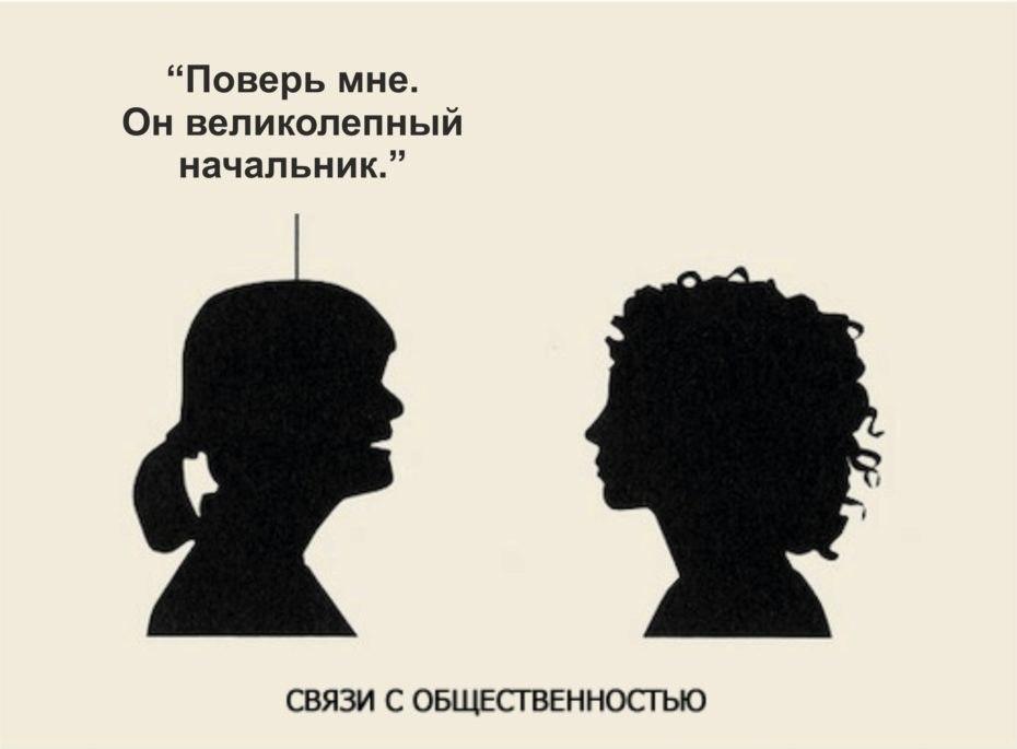 Отличие  рекламы от пиара в Москве