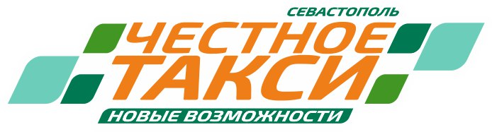 Заказ такси через интернет в Севастополе