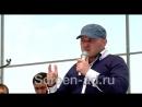 Экс-заммэра Карачаевска произнес речь на митинге, повторив слова из «Аватара»