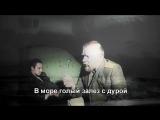 Зеленый слоник - Вдох-выдох (Т9 - Ода нашей любви)