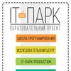 IT-ПАРК | Проект для начинающих программистов