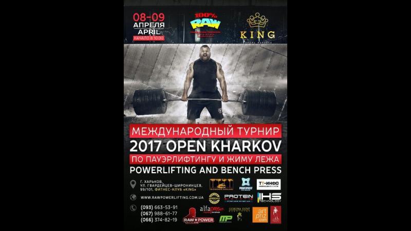 Open Kharkov Raw100% 160