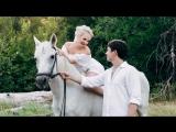 Love-Story Игорь и Ксюша