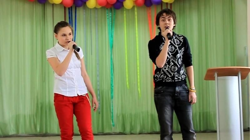 Денис Чудинов и Лена Иванова Время петь