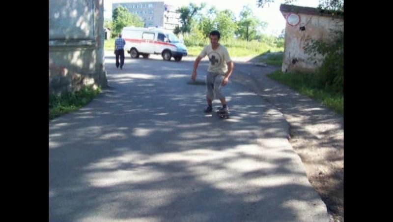 Graffity_2K_Acro_PK_Skate_Climbing_DeBiLizm_DAVID_BELL