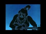 Пусть нету ни кола и ни двора - По Следам Бременских Музыкантов (Муслим Магомаев, Анатолий Горохов)