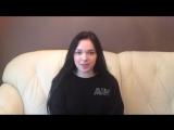 Видео отзыв модели Дарьи Зарецкой с курса Мастер шугаринга