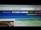 Мои ставки на платный матч(26.02) в БК Париматч и Марафон, а также вход в киви кошелек