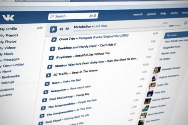 соцсети реклама ВКонтакте курьерская служба экспресс-доставка QDel