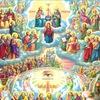СУД БОЖИЙ - НАШЕГО БОГА ИИСУСА ХРИСТА