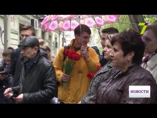 В Одессе появилась мемориальная доска знаменитому архитектору