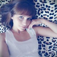 Александра Иксанова
