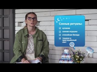 Завтрак с экспертом (Л.Суркова)