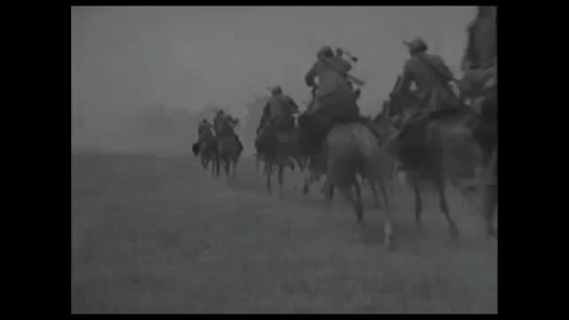 Героическая атака / Heroic Charge / Carica eroica (1952). Атака кавалерийского полка