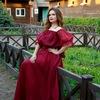 Anna Romantsova