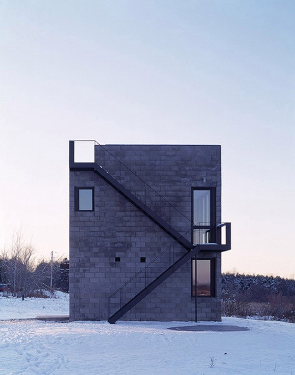 House of the Day: Cube house by