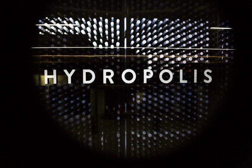 Часть 3. Мультимедийная выставка о воде Hydropolis