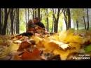 Предлогаю клип, который мы с подругой Олей сделали сами. Прошу оценить. Песню исполняет автор Сергей Лукашин Песня Клен.