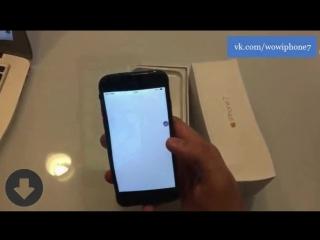 Iphone 7 - 7990 рублей