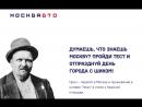 Итоги конкурса «День города Москвы 2017»