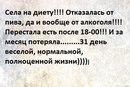 Инна Чуприна фото #14