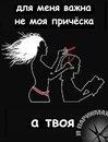 Инна Чуприна фото #42