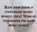 Инна Чуприна фото #36