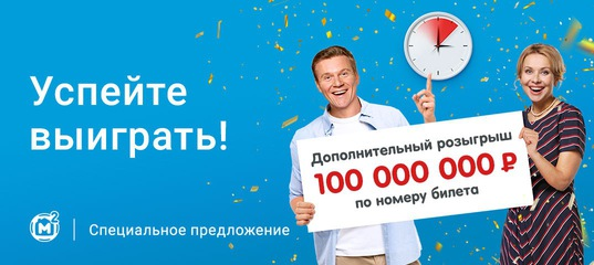 Популярные России Отзывы Лотереи подтвердить свои теоретические