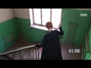 БИТВА ЭКСТРАСЕНСОВ - 17 сезон. Серия 3