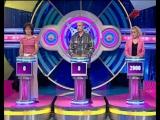 Угадай мелодию (2004) Ирина Сацура, Андрей Призеин, Ирина Перлова