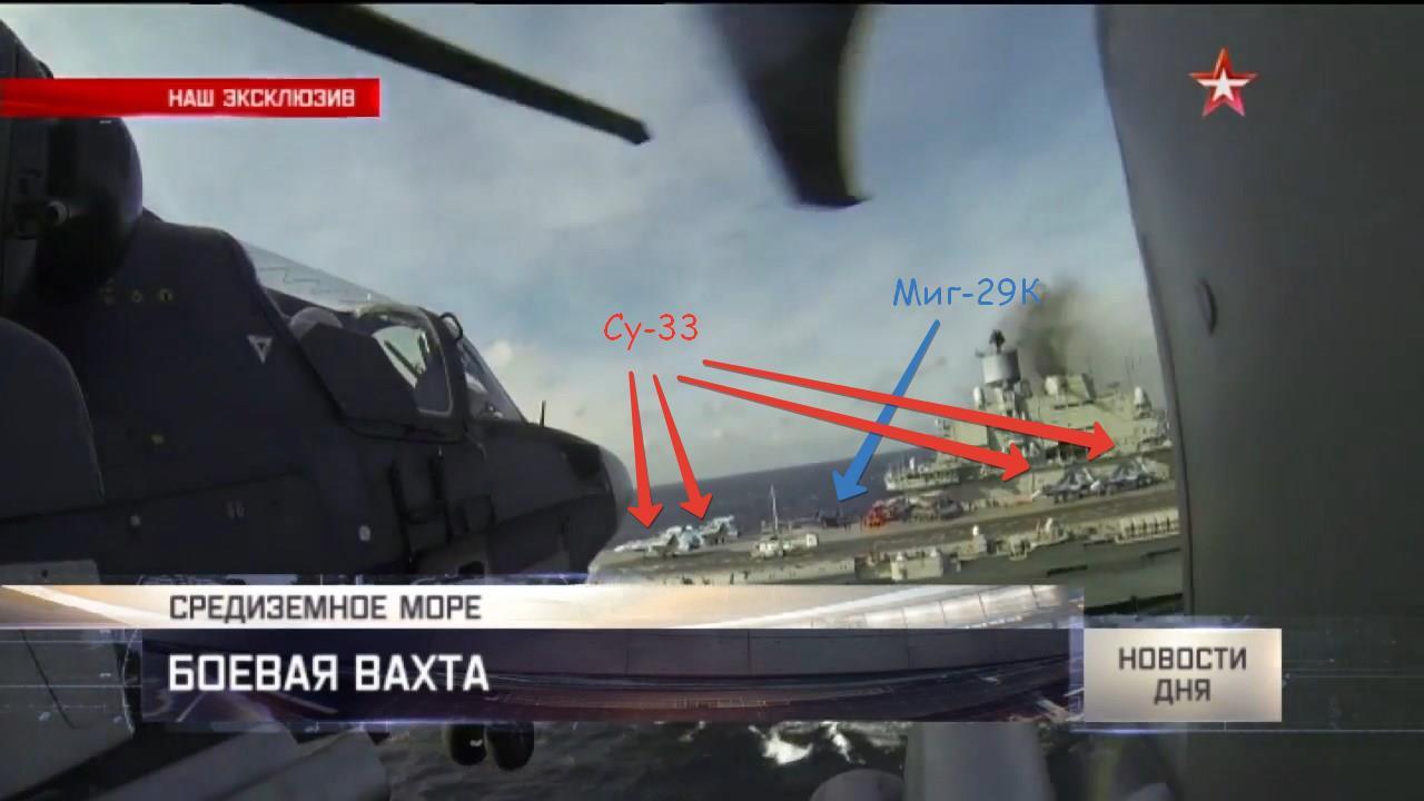Aircraft Carrier Admiral Kuznetsov: News #1 - Page 30 Vh7R6O24iJc